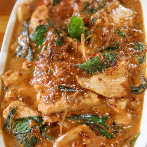 Spicy Chicken in Cashew Sauce